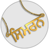 Punjabi Name Necklace