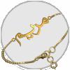 Arabic/Farsi Name Bracelet