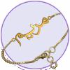 Arabic/Farsi Bracelet