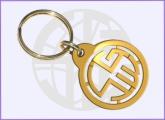 Name Key Ring Chain