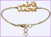 Gold Plated Name Bracelet