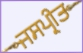 Punjabi Name Bracelet